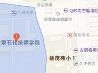 甘肃石化技师学院地址在哪里