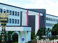 江苏高淳中等专业学校2020年有哪些专业