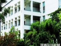 江苏高淳中等专业学校2020年招生办联系电话