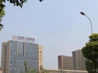 宁波第二技师学院2020年招生简章