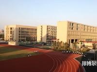 宁波第二技师学院2020年报名条件、招生要求、招生对象