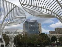 宁波第二技师学院2020年有哪些专业