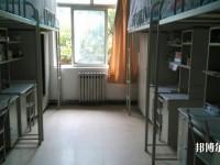 宁波第二技师学院2020年宿舍条件