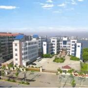 鄂州中等专业学校