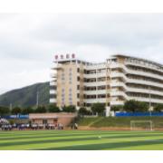 南宁海丰职业技术学校