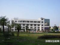 江苏金湖中等专业学校网站网址