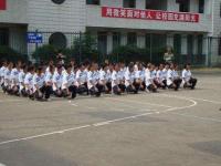 湘乡市华光电子工业学校2020年招生简章
