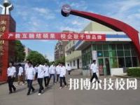 湘潭科旺中等职业技术学校怎么样、好不好