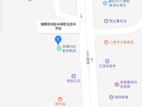 湘潭科旺中等职业技术学校地址在哪里