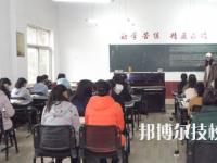 湘潭科旺中等职业技术学校2020年有哪些专业