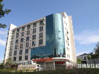 浙江公路火狐体育手机官网学院2020年学费、收费多少