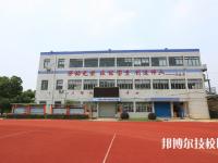 浙江公路火狐体育手机官网学院2020年报名条件、招生要求、招生对象
