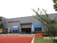 浙江公路火狐体育手机官网学院2020年有哪些专业
