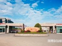 杭州萧山火狐体育手机官网学院2020年招生简章