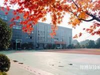 杭州萧山火狐体育手机官网学院2020年宿舍条件
