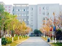 杭州萧山火狐体育手机官网学院2020年招生办联系电话