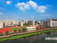 杭州萧山火狐体育手机官网学院网址网站