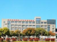 杭州萧山火狐体育手机官网学院怎么样、好不好
