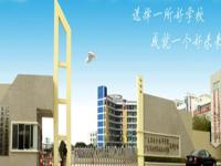 深圳新南方技工学校2020年招生计划