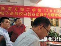 深圳新南方技工学校学校怎么样、好不好