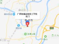 广西机械高级技工学校地址在哪里