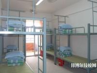 河北吴桥杂技艺术学校2020年宿舍条件