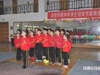 河北吴桥杂技艺术学校2020年招生办联系电话