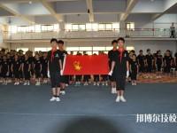 河北吴桥杂技艺术学校地址在哪里