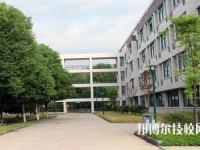 建德工业技术学校2020年招生简章