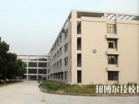建德工业技术学校网址网站