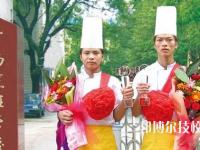广西烹饪学校2020年招生简章