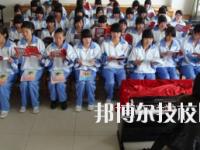 华亭职业教育中心网站网址