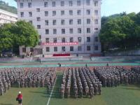 冷水江高级技工学校2020年学费情况