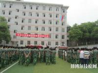 冷水江高级技工学校2020年招生专业