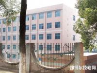 冷水江高级技工学校2020年招生办联系电话