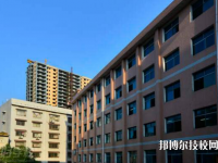 冷水江高级技工学校2020年地址