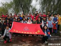 冷水江高级技工学校2020年网址网站