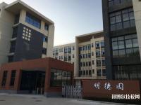 淮安高级职业技术学校2020年招生办联系电话