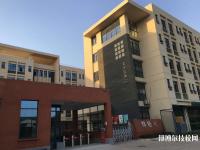 淮安高级职业技术学校2020年宿舍条件