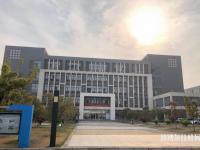 淮安高级职业技术学校2020年报名条件、招生要求、招生对象