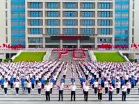 淮安高级职业技术学校2020年招生计划