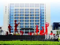 淮安高级职业技术学校2020年有哪些专业