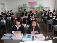北川羌族自治县七一职业中学2020年招生简章