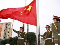 北川羌族自治县七一职业中学2020年招生计划(附2019年计划)