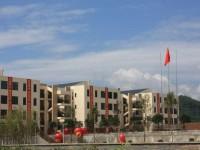 北川羌族自治县七一职业中学2020年招生录取分数线