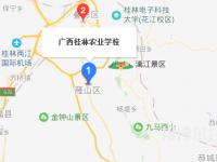 广西桂林农业学校地址在哪里