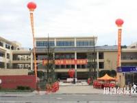 北川羌族自治县七一职业中学2020年有哪些专业