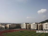北川羌族自治县七一职业中学2020年招生办联系电话