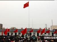 北川羌族自治县七一职业中学地址在哪里