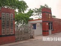 重庆行知火狐体育手机官网学院怎么样、好不好